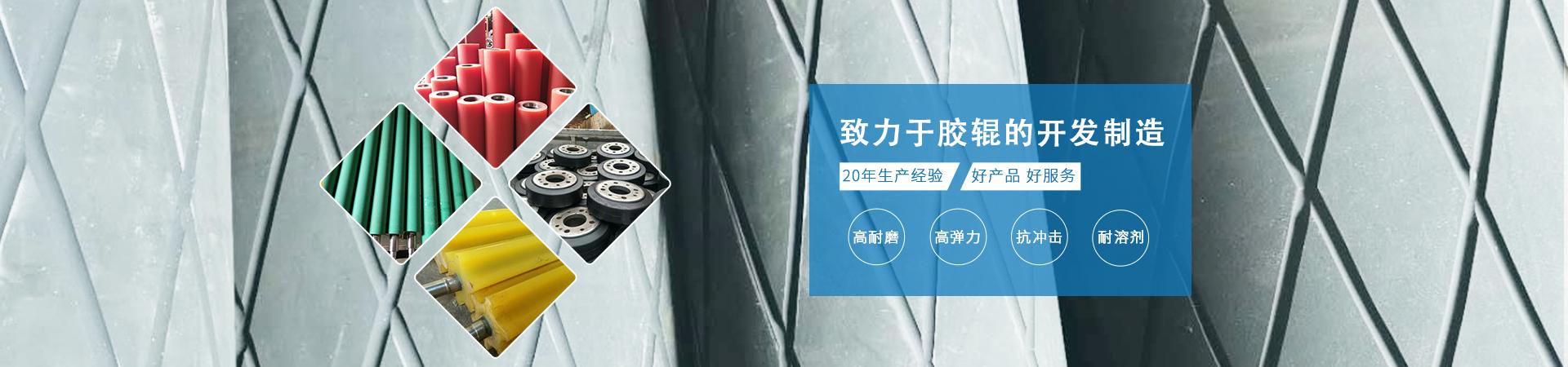 http://www.ytjiaogun.cn/data/upload/202008/20200819114927_761.jpg